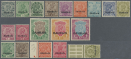 1933/1937, KGV Overprints, 3p. To 5r. And ½a. To 4a., Complete Set Of 19 Values, Bright Colours, Well... - Bahrain (1965-...)