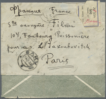 1923, Registered Letter From BAKU Franked With 30 Copies Of 10 Kop. And And 1 Rbl. Coat Of Arms With Star Overprint... - Azerbaïjan