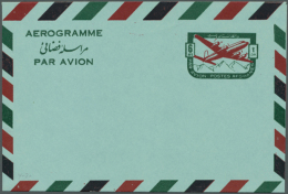 1964 AEROGRAMME 6 Afs Red Plane As 1) Issued, 2) Red Plane And Lozenges Only (colour Green Omitted), And 3) Green... - Afghanistan