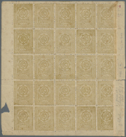 1909, Packet-stamp MiNo. 1, Complete Sheet And MiNo. 2, Imperforated Complete Sheet Without Gum From Unfinished... - Afghanistan