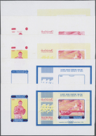 1971, GREAT OLYMPIC CHAMPIONS - 9 Items; Collective, Progressive Single Die Proofs For The Souvenir Sheet And The... - Manama
