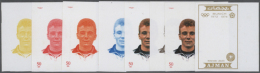 1971, SOCCER WORLD CUP GERMANY '74 - 64 Items; Progressive Plate Proofs For The Set, Excepting The... - Ajman