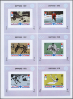 1971, OLYMPIC GAMES SAPPORO '72 - 8 Items; Collective, Progressive Plate Proofs For The Set Of Single Stamp Blocks... - Ajman