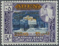 1967, 250 F./5 Sh. With Black Surcharge Double Printing, Gordon Cooper Jr., Mint Never Hinged MNH (D) - Aden (1854-1963)