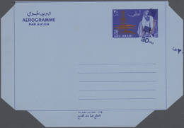 1971, Aerogramme 30f On 20f Surcharged In Blue, Unused, Showing The Major Error SURCHARGE GROSSLY MISPLACED (25mm... - Abu Dhabi