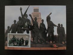 DDR Germany, 1988,  Maximum Card MC MK, Internationale Mahn- Und Gedenkstätten, Sonderstempel