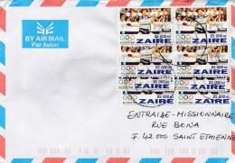 ZAIRE  :  Atlanta 1996 X 8 Se Chevauchant Sur Lettre Pour La France - Zaire