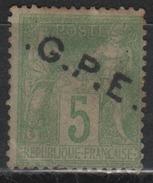 GPE 5c Groupe Vert Neuf Sans Gomme Surcharge .G.P.E. En Diagonal - Unused Stamps