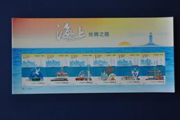 M1 008 ++ CHINA 2016  SHIP TRAIN BIRD  MNH ** - 1949 - ... Volksrepubliek