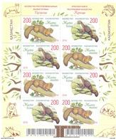2016. Kazakhstan, Red Book, Animals, Sheetlet, Mint/** - Kazakhstan