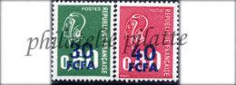 -Réunion 429/30** - Reunion Island (1852-1975)