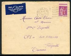 Paix N° 484: Lettre AVION En FM OB TOULON Pour Ferryville TUNISIE Le 11/4/1941 - 1921-1960: Période Moderne