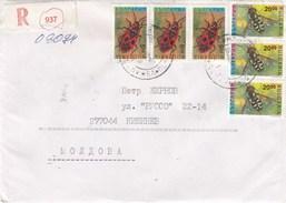Bulgarie - Année 1993 - Lettre/insectes Divers - YT 3462 - 3548 - Bulgaria
