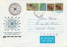 Bulgarie - Année 1993 - Lettre/insectes Divers - YT 3545-3547-3548