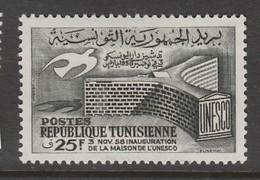 TIMBRE NEUF DE TUNISIE - INAUGURATION DU PALAIS DE L´UNESCO N° Y&T 464