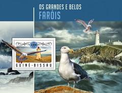 Guinea Bissau 2016, Lighthouses, Birds, BF