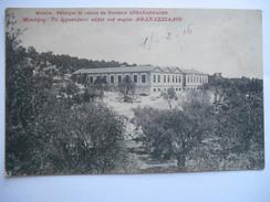 """CPA """"Metelin - Fabrique De Cabots De Monsieur Athanassiades"""" - Grèce"""