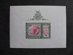 GUINEE : TB BF N° 1, Neuf X. - Guinée (1958-...)