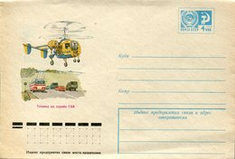 18065 Russia, Stationery Cover  4k.  1976  Helicopter