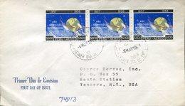 18084  Peru, Fdc 1961 Circuled To U.s.a. - International Geophysicist, Geophysiker Jahr,