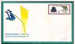 """Cina/Chine/China: Intero, Stationery, Entier, """"Olymphilex '87"""", Salto Con L'asta, Pole Vault, Saut à La Perche, Roma"""