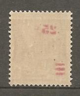 TUNISIE - Yv  N°  231 RECTO-VERSO **  25c S 65c   Cote  5 Euro  TBE 2 Scans - Nuevos
