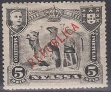 NYASSA 1911 D. MANUEL II - REPUBLICA 5 REIS CAMELO CHAMEAU  CAMEL Camelus Dromedarius
