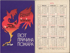 USSR. 1975. Cock. Coq. Iron. Fer à Repasser. Fire Safety - Calendriers