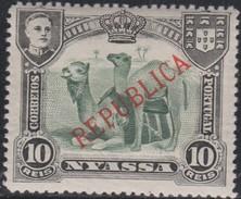 NYASSA 1911 D. MANUEL II - REPUBLICA 10 REIS CAMELO CHAMEAU  CAMEL Camelus Dromedarius