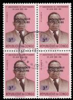 Congo République Populaire 25 (o) X4  1er Anniversaire De L'Indépendance  - - República Del Congo (1960-64)
