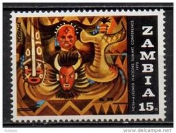 Zambie - 1970 - Yvert N° 65 ** - Conférence Des Nations Non-alignés - Zambie (1965-...)