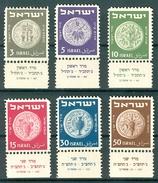 Israel - 1950, Michel/Philex No. : 22-27, - MNH - Full Tab - See Scan - Neufs (avec Tabs)