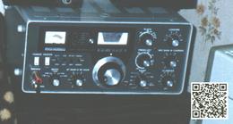 RFRA152 PSK PACKET CW HAM RADIO SSB TRANSCEIVER FT 227B A TUBES TRES RARE - Appareils