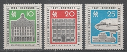 German Democratic Republic 1962. Scott #626-8 (MNH) Leipzig Fall Fair * Complet Set - Unused Stamps