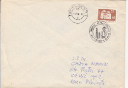 55457- OILMAN'S DAY, ENERGY, SPECIAL POSTMARK ON COVER, MANOR STAMPS, 1981, ROMANIA