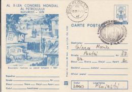 55458- WORLD OIL CONGRESS, ENERGY, STREET LIGHTING IN BUCHAREST, POSTCARD STATIONERY, 1979, ROMANIA