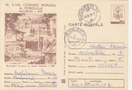 55459- WORLD OIL CONGRESS, ENERGY, STREET LIGHTING IN BUCHAREST, POSTCARD STATIONERY, 1979, ROMANIA