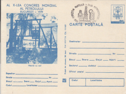 55461- WORLD OIL CONGRESS, ENERGY, WELL, POSTCARD STATIONERY, 1979, ROMANIA