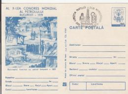 55462- WORLD OIL CONGRESS, ENERGY, STREET LIGHTING IN BUCHAREST, POSTCARD STATIONERY, 1979, ROMANIA