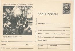 55463- WORLD OIL CONGRESS, ENERGY, MACHINE, POSTCARD STATIONERY, 1975, ROMANIA