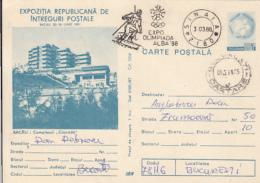 55500- SKIING, CALGARY'88 WINTER OLYMPIC GAMES, SPECIAL POSTMARK ON BACAU RESTAURANT POSTCARD STATIONERY, 1988, ROMANIA