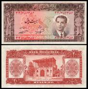 MARKAZI Bank 20 RIALS Sign.5 1953 P 60 XF+ - Iran