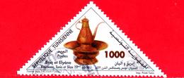 TUNISIA - Usato - 2004 - Artigianato In Rame - Brocca E Lavabo - Ewer And Washstand - 1000 - Tunisia (1956-...)
