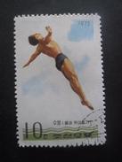 Corée Du Nord N°1268 PLONGEON Oblitéré