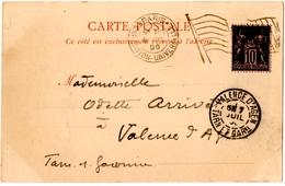 """PARIS. (75) EXPOSITION UNIVERSELLE 1900.TOUR EIFFEL. FLAMME """" RF """" SUR SAGE.POUR VALENCE D'AGEN (82)"""