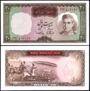 MARKAZI Bank 20 RIALS Sign.11 ND 1969 P 84 UNC - Iran