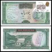 MARKAZI Bank 50 RIALS OVERPRINT STAMP P 85a Sign.11 UNC - Iran