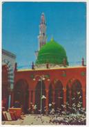 SAUDI ARABIA MEDINE ,MEDINA GREEN DOME OF  PROPHET'S GRAVE IN MEDINA POSTCARD - Saudi Arabia