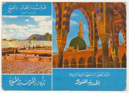 SAUDI ARABIA MEDINE ,MEDINA THE GREEN DOME   POSTCARD - Arabie Saoudite