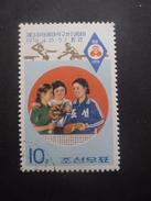 Corée Du Nord N°1365 3è Championnats Asiatique De TENNIS DE TABLE A Pyongyang Oblitéré - Tenis De Mesa